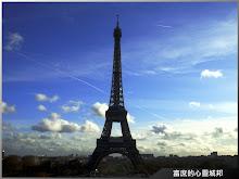 歐洲旅行法國巴黎艾菲爾鐵塔留念