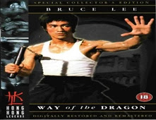 فيلم The Way of the Dragon