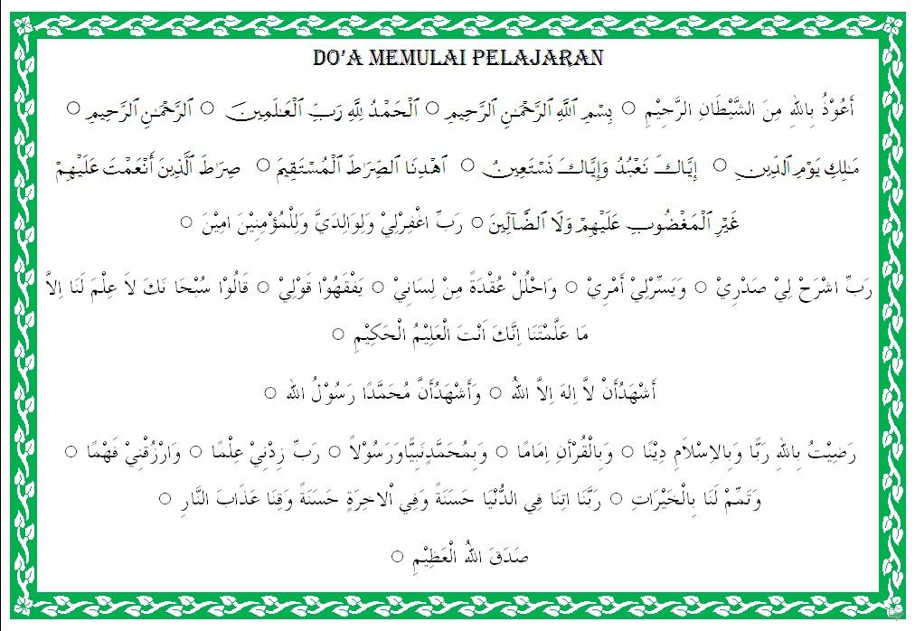 Image Result For Koleksi Doa Dan Motivasi Belajar Cg Narzuki Online