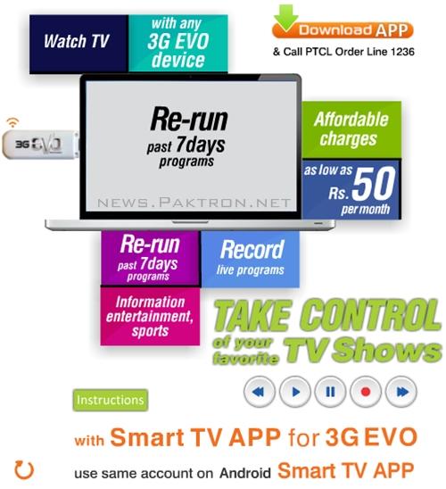 Smart tv pc software download
