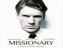 فيلم Missionary