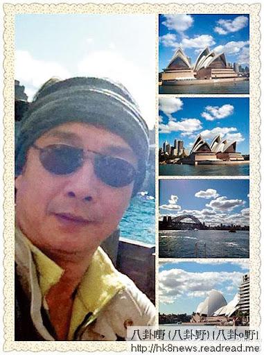 陪遊澳洲 <br><br>拍完《名媛望族》,劉松仁特抽空陪老婆出埠旅行,齊齊遊澳洲,還不時上載照片到微博。