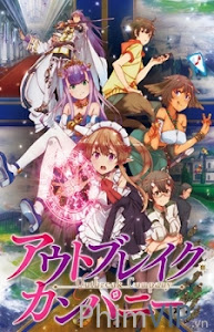 Outbreak Company - Outbreak Company poster