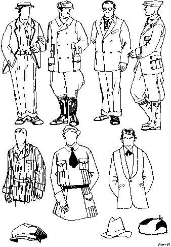 Из старого пальто