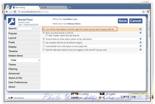 Social%2520Fixer%2520for%2520Facebook 5