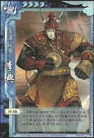 Li Dian 2