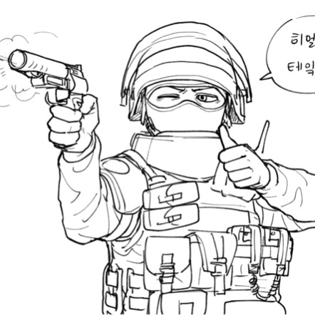 Rainbow Six Operation Roleplay