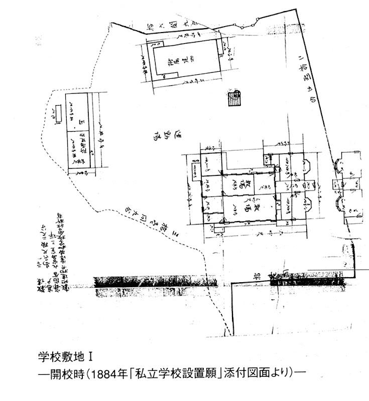 創立地校舎敷地図面(鳥居坂町14番地)