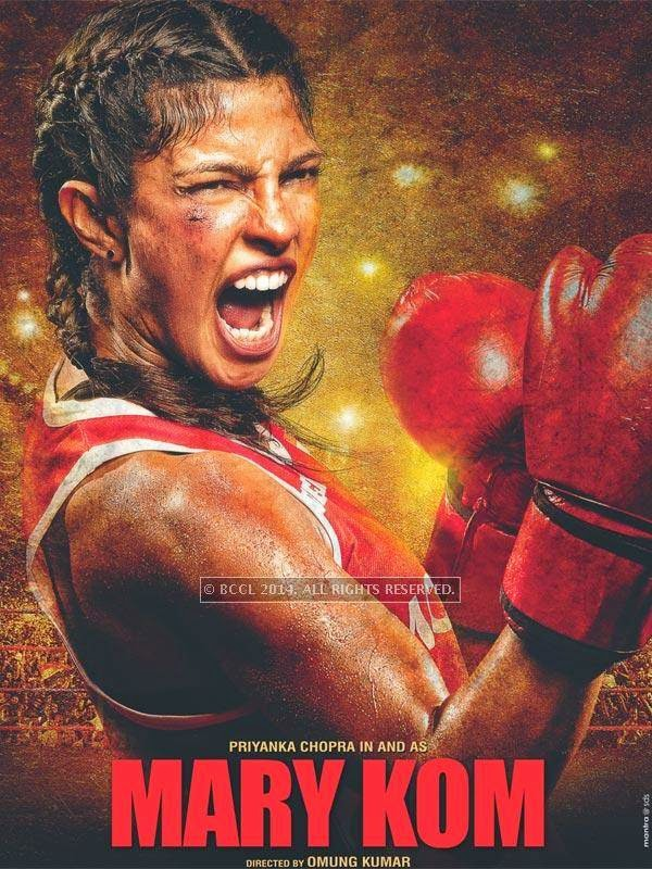 First look of Bollywood film Mary Kom starring Priyanka Chopra.