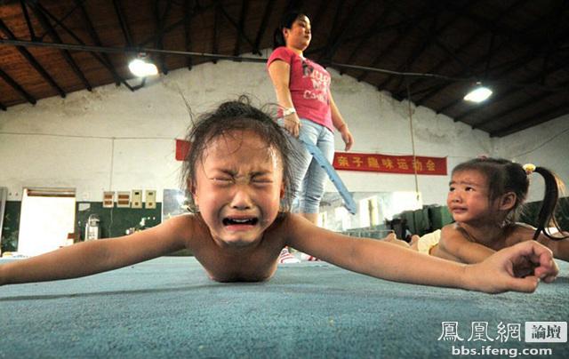 %E4%B8%AD%E5%9C%8B%E9%81%8B%E5%8B%95%E5%93%A1%E5%B0%8F%E6%99%82%E5%80%992 中國運動員為甚麼不哭?