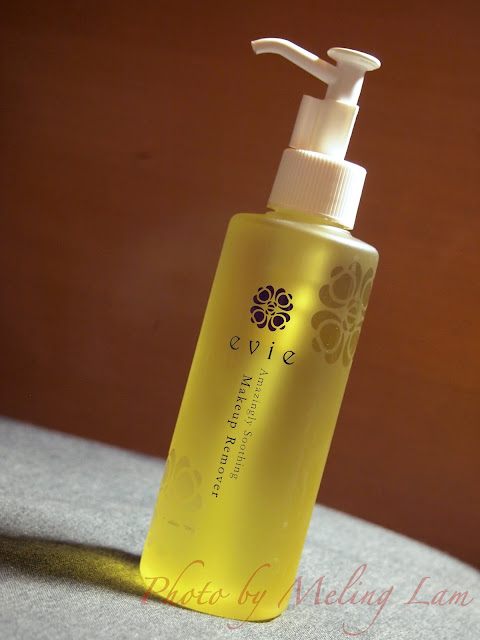 evie makeup remover cleansing oil 卸妝油