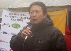 表彰式 関 東日本ブロック長挨拶