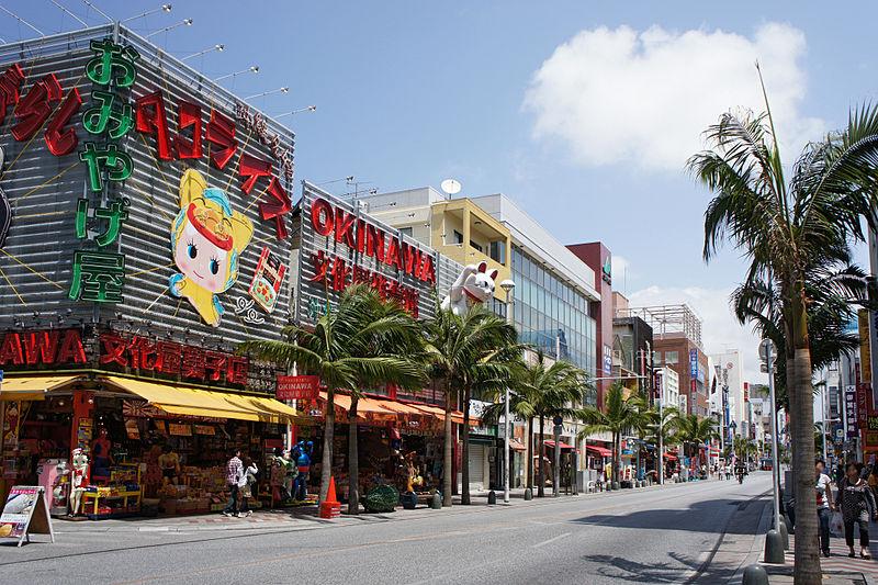 Centro de la ciudad Okinawa Japón