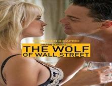 فيلم The Wolf of Wall Street بجودة BluRay