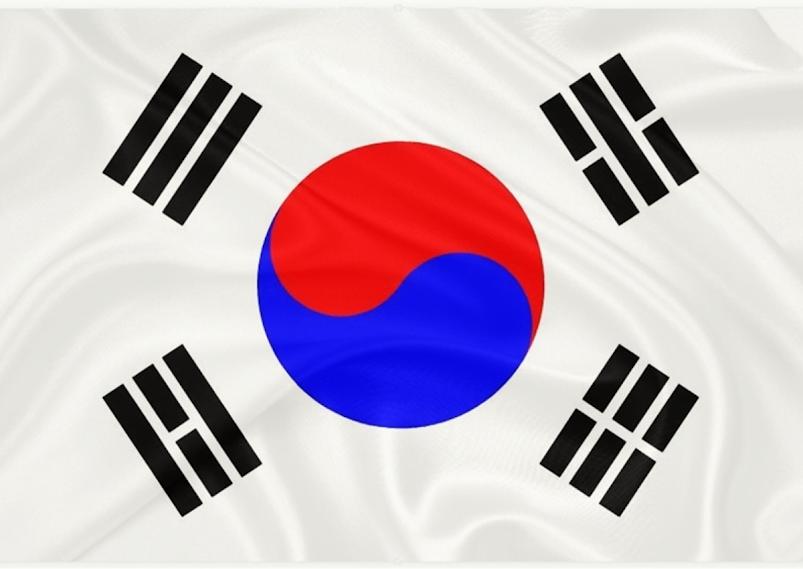 한국어로 번역