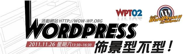 WPT02l.jpg