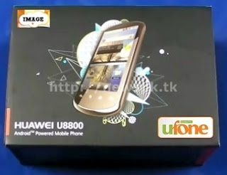 Ufone Image