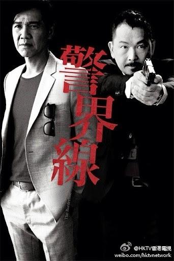 The Borderline TVB - Cảnh giới chiến tuyến