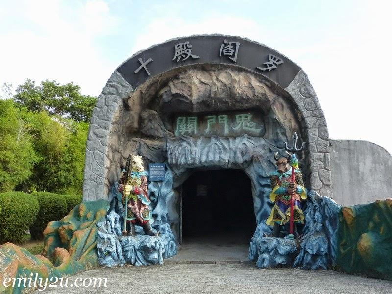 Ten Courts of Hell Haw Par Villa Singapore