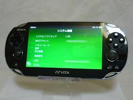PS Vita 起動07