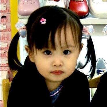 Lin Tan