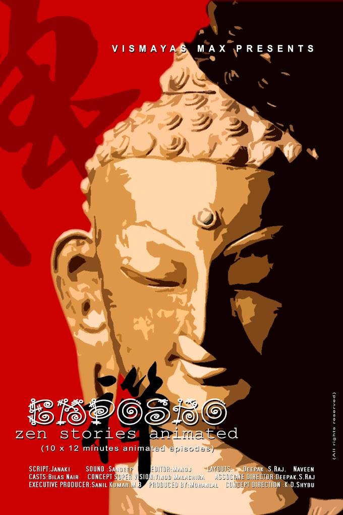 Vismayas Max' films selected for 10th Sichuan TV Festival