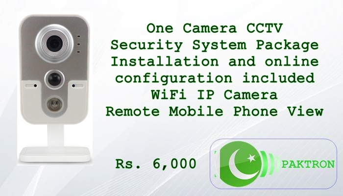 Yoosee IP Camera Wireless Wifi Security Paktron Pakistan