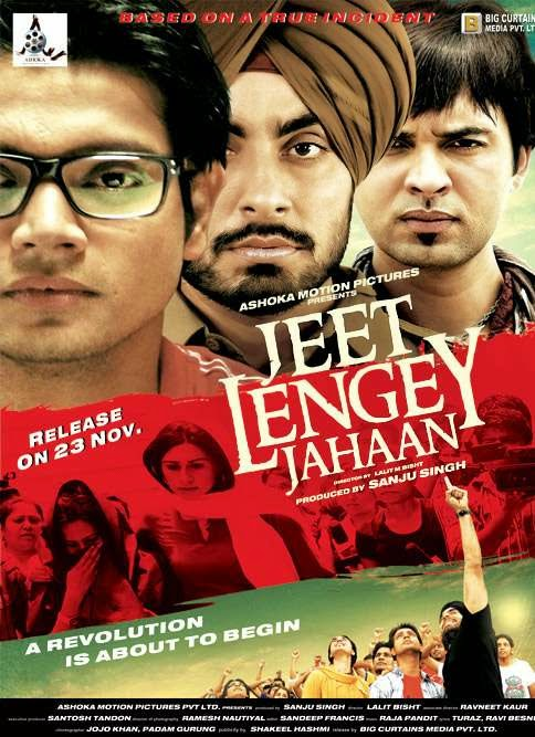 Poster Of Hindi Movie Jeet Lengey Jahaan (2012) Free Download Full New Hindi Movie Watch Online At Alldownloads4u.Com