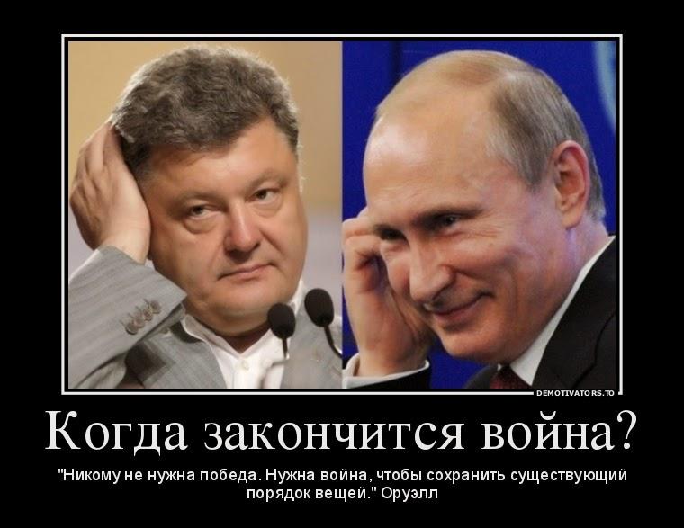"""Активисты заблокировали судей, которые назначили залог пророссийским фигурантам """"дела 2 мая"""" в Одессе - Цензор.НЕТ 7134"""