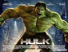 فيلم Hulk