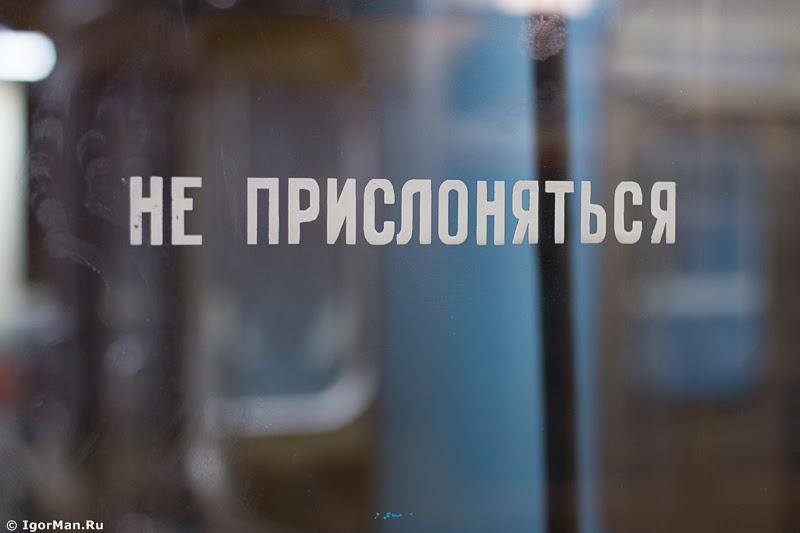 Московскому метро 80 лет