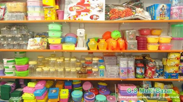 G.S Multi Bazar
