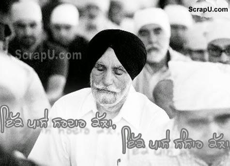 Satnam Wahe Guru - Sikhism-Punjabi-Pics Punjabi pictures