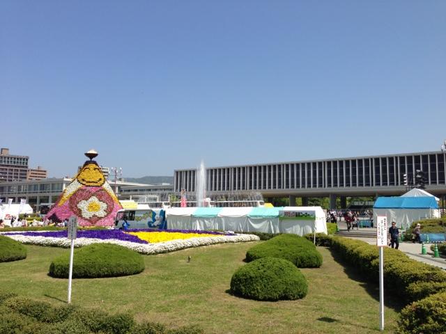 平和記念資料館前 外観