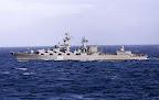 Slava-class cruiser (Varyag)