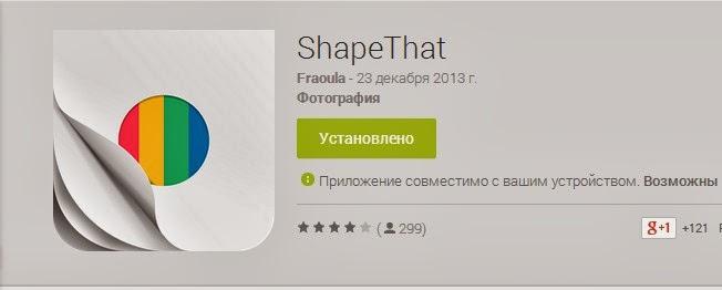 ShapeThat