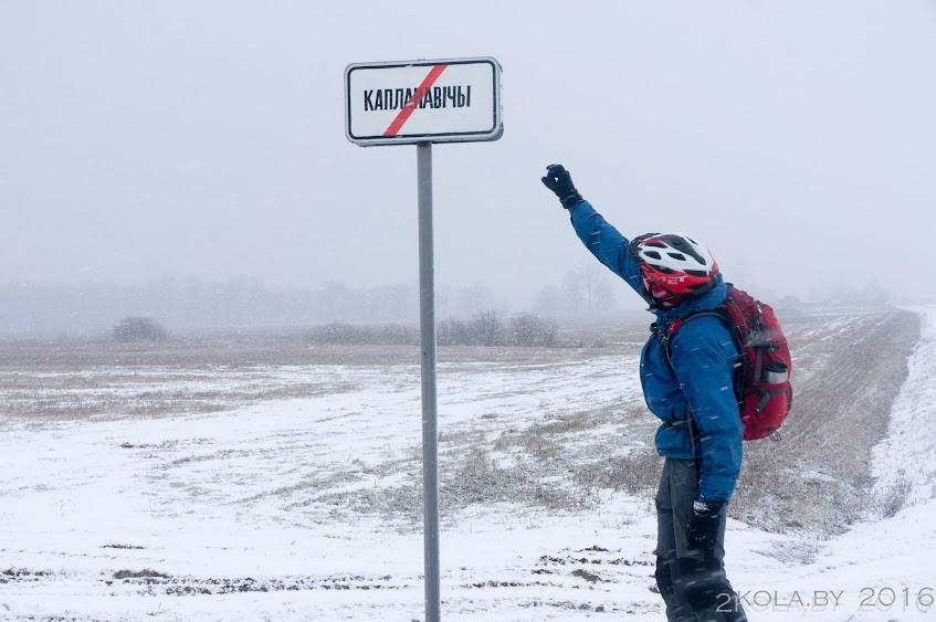 DSC08900 - Зимняя покатушка по достопримечательностям Ганцевичского и Клецкого районов.