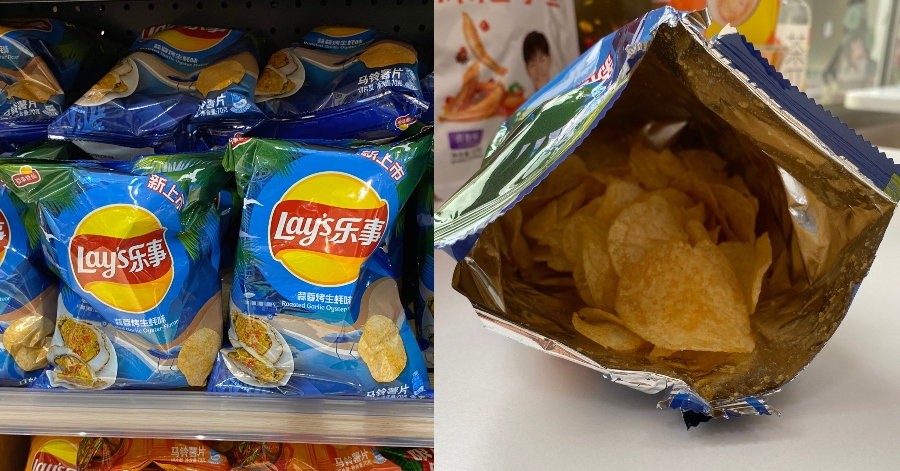 Taobao Supermarket In Singapore: 11 Must-Try Snacks & Drinks From Kunhai Flagship Store @ Taobao