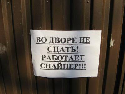 """""""До позиций боевиков - меньше километра, но они не высовываются. Наших снайперов боятся"""", - украинские бойцы в Марьинке - Цензор.НЕТ 2843"""