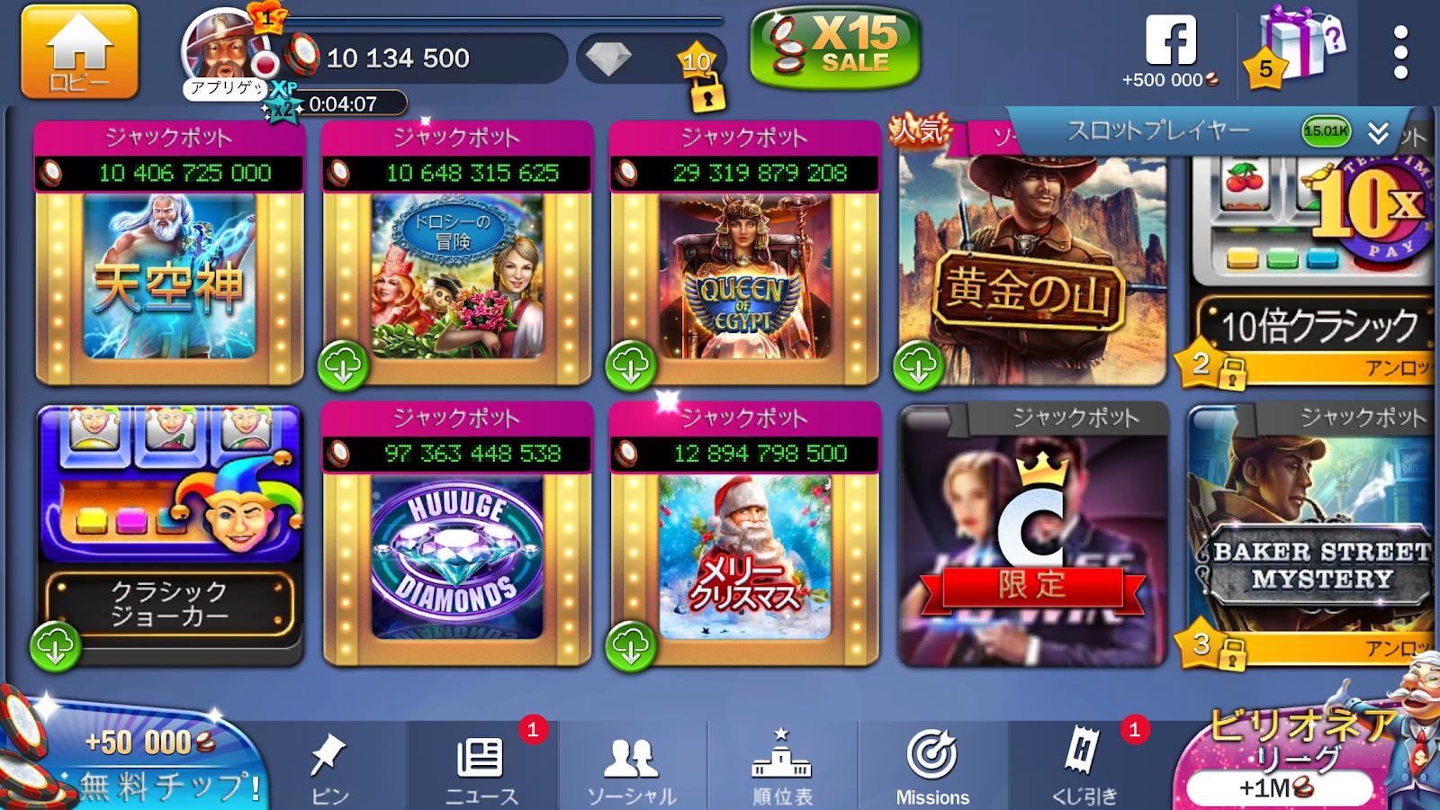 casino app online