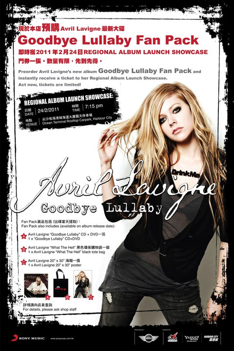 avril lavigne goodbye lullaby album free download zip