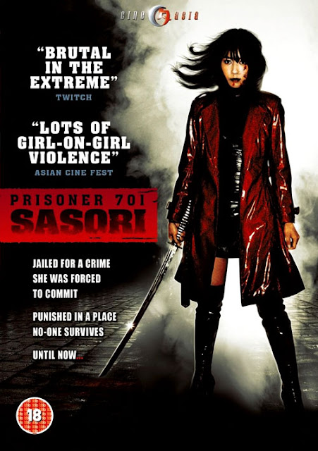 Sasori [2008] [DvdRip] [Sub Español]