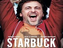 فيلم Starbuck