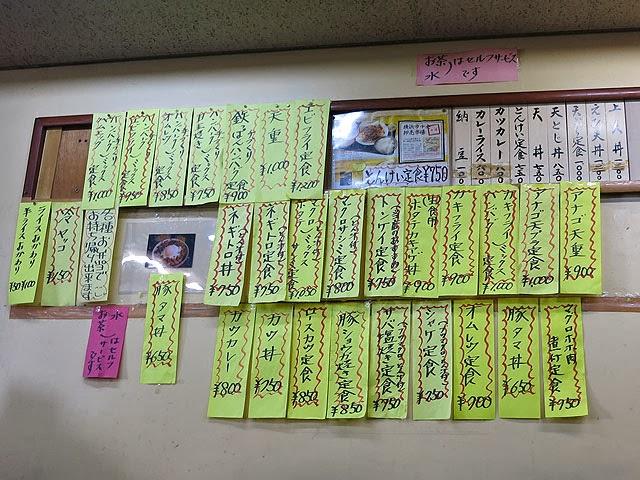 店内の壁一面に貼られた定食メニューの数々