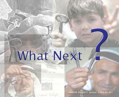 Palestine   What Next?