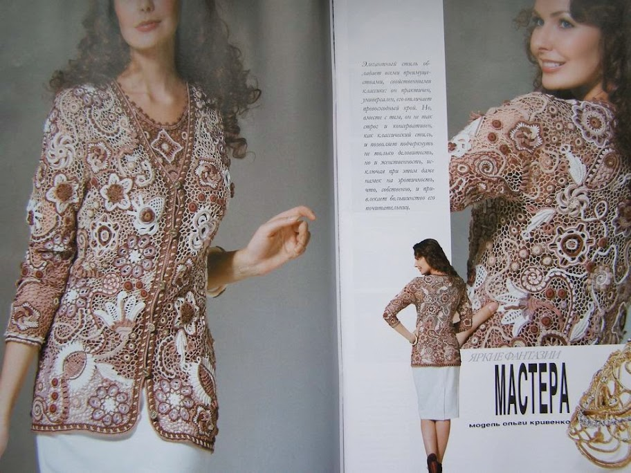 Zhurnal Mod 566 Russian Crochet Patterns Fashion Magazine Summer May ...
