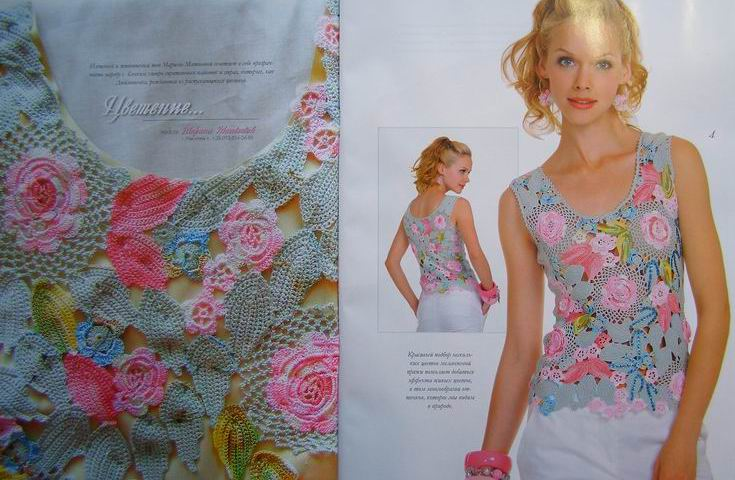 Zhurnal Mod 556 Russian Crochet Patterns Fashion Magazine ...