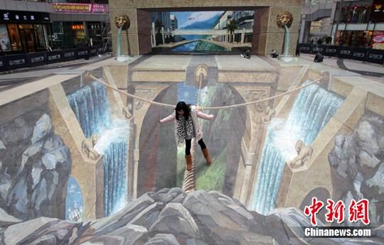 [Image: largest-3D-painting3.jpg]
