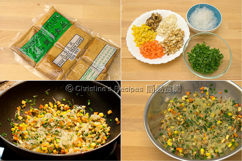 Steamed Vegetable Dumpling Ingredients