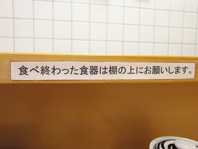 店内のカウンター